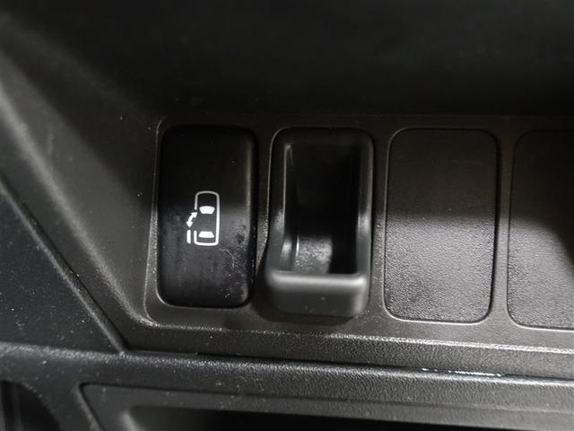 Xリミテッド フルセグ HDDナビ DVD再生 ミュージックプレイヤー接続可 ETC 電動スライドドア 乗車定員7人 3列シート 記録簿(17枚目)