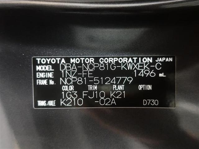 Xリミテッド フルセグ HDDナビ DVD再生 ミュージックプレイヤー接続可 ETC 電動スライドドア 乗車定員7人 3列シート 記録簿(20枚目)