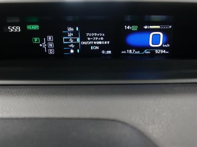 S フルセグ メモリーナビ DVD再生 ミュージックプレイヤー接続可 バックカメラ 衝突被害軽減システム ETC LEDヘッドランプ ワンオーナー 記録簿(13枚目)