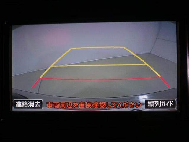 S フルセグ メモリーナビ DVD再生 ミュージックプレイヤー接続可 バックカメラ 衝突被害軽減システム ETC LEDヘッドランプ ワンオーナー 記録簿(15枚目)