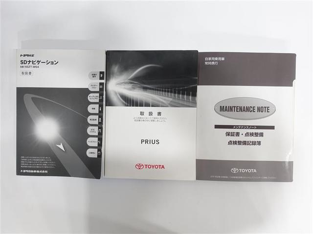 S フルセグ メモリーナビ DVD再生 ミュージックプレイヤー接続可 バックカメラ 衝突被害軽減システム ETC LEDヘッドランプ ワンオーナー 記録簿(19枚目)