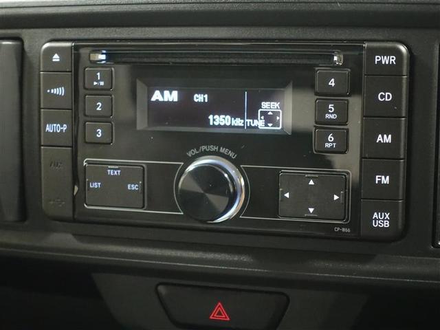 X LパッケージS ミュージックプレイヤー接続可 衝突被害軽減システム ETC ワンオーナー 記録簿 アイドリングストップ(13枚目)