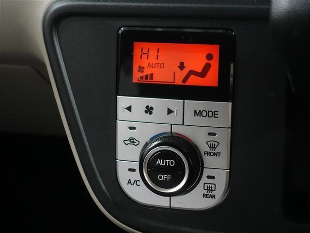 X LパッケージS ミュージックプレイヤー接続可 衝突被害軽減システム ETC ワンオーナー 記録簿 アイドリングストップ(14枚目)