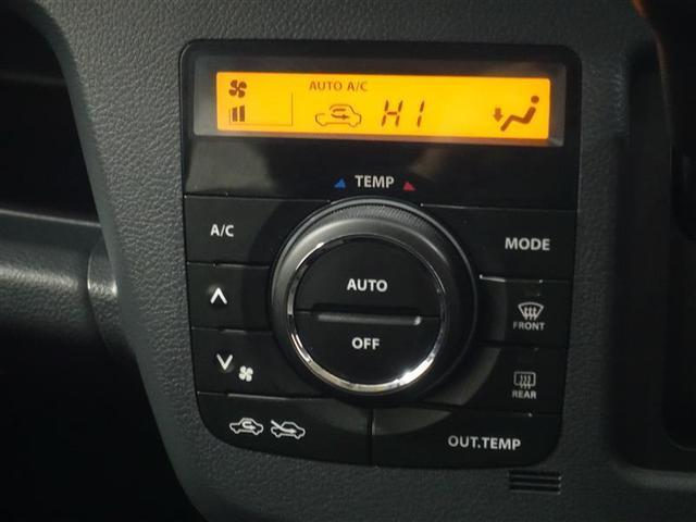 20周年記念車 ワンセグ メモリーナビ DVD再生 ミュージックプレイヤー接続可 衝突被害軽減システム アイドリングストップ(14枚目)