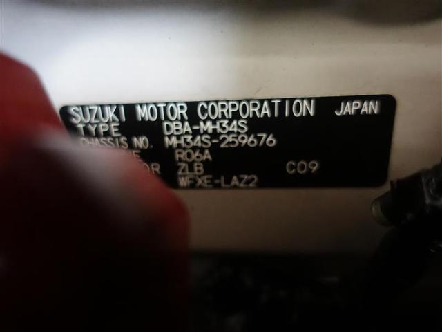 20周年記念車 ワンセグ メモリーナビ DVD再生 ミュージックプレイヤー接続可 衝突被害軽減システム アイドリングストップ(20枚目)