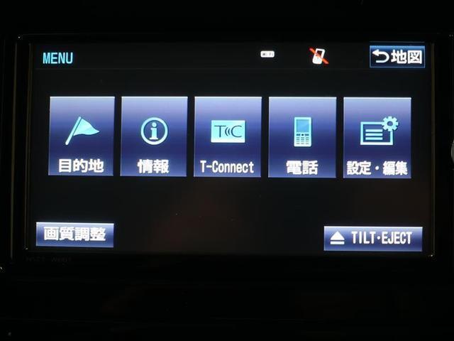 Sセーフティプラス フルセグ DVD再生 ミュージックプレイヤー接続可 バックカメラ 衝突被害軽減システム ETC LEDヘッドランプ ワンオーナー 記録簿(12枚目)