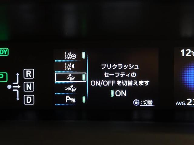 Sセーフティプラス フルセグ DVD再生 ミュージックプレイヤー接続可 バックカメラ 衝突被害軽減システム ETC LEDヘッドランプ ワンオーナー 記録簿(16枚目)