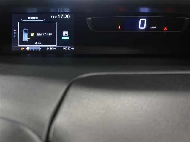 ハイウェイスター Vセレクション フルセグ メモリーナビ DVD再生 ミュージックプレイヤー接続可 後席モニター バックカメラ 衝突被害軽減システム ETC 両側電動スライド LEDヘッドランプ ウオークスルー 乗車定員8人 記録簿(13枚目)