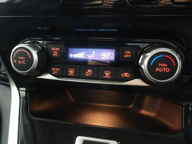 ハイウェイスター Vセレクション フルセグ メモリーナビ DVD再生 ミュージックプレイヤー接続可 後席モニター バックカメラ 衝突被害軽減システム ETC 両側電動スライド LEDヘッドランプ ウオークスルー 乗車定員8人 記録簿(14枚目)