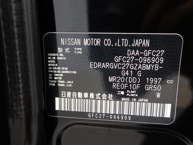 ハイウェイスター Vセレクション フルセグ メモリーナビ DVD再生 ミュージックプレイヤー接続可 後席モニター バックカメラ 衝突被害軽減システム ETC 両側電動スライド LEDヘッドランプ ウオークスルー 乗車定員8人 記録簿(20枚目)
