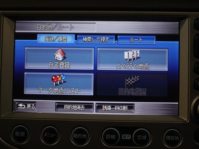 ナビプレミアムセレクション ワンセグ HDDナビ DVD再生 バックカメラ ETC HIDヘッドライト ワンオーナー 記録簿(13枚目)