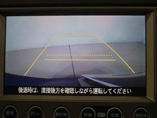 ナビプレミアムセレクション ワンセグ HDDナビ DVD再生 バックカメラ ETC HIDヘッドライト ワンオーナー 記録簿(14枚目)
