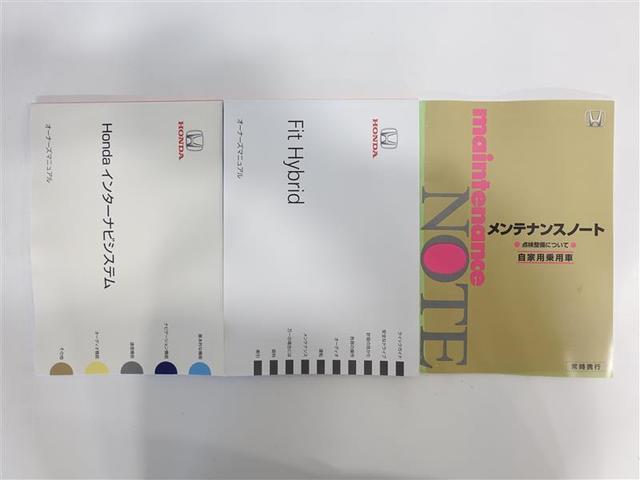 ナビプレミアムセレクション ワンセグ HDDナビ DVD再生 バックカメラ ETC HIDヘッドライト ワンオーナー 記録簿(19枚目)