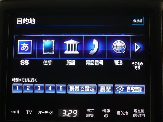 アスリートS フルセグ HDDナビ DVD再生 ミュージックプレイヤー接続可 バックカメラ 衝突被害軽減システム ETC ドラレコ HIDヘッドライト 記録簿(12枚目)