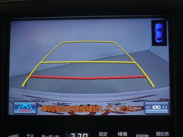 アスリートS フルセグ HDDナビ DVD再生 ミュージックプレイヤー接続可 バックカメラ 衝突被害軽減システム ETC ドラレコ HIDヘッドライト 記録簿(13枚目)