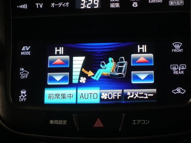 アスリートS フルセグ HDDナビ DVD再生 ミュージックプレイヤー接続可 バックカメラ 衝突被害軽減システム ETC ドラレコ HIDヘッドライト 記録簿(14枚目)