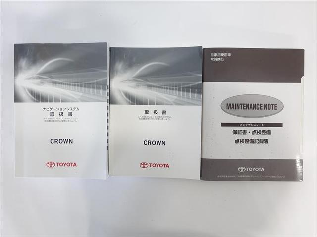 アスリートS フルセグ HDDナビ DVD再生 ミュージックプレイヤー接続可 バックカメラ 衝突被害軽減システム ETC ドラレコ HIDヘッドライト 記録簿(19枚目)