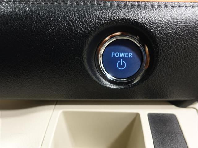 ハイブリッドG ワンセグ メモリーナビ ミュージックプレイヤー接続可 バックカメラ ETC ドラレコ 両側電動スライド LEDヘッドランプ ウオークスルー 乗車定員7人 3列シート ワンオーナー 記録簿(17枚目)