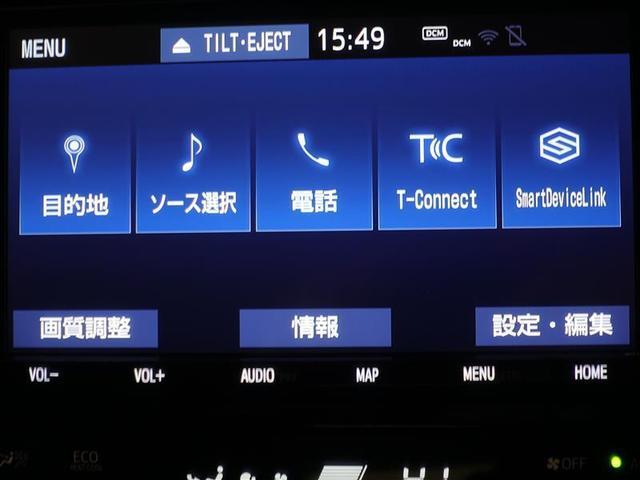 Aプレミアム 革シート フルセグ DVD再生 ミュージックプレイヤー接続可 バックカメラ 衝突被害軽減システム ETC ドラレコ LEDヘッドランプ ワンオーナー 記録簿(12枚目)