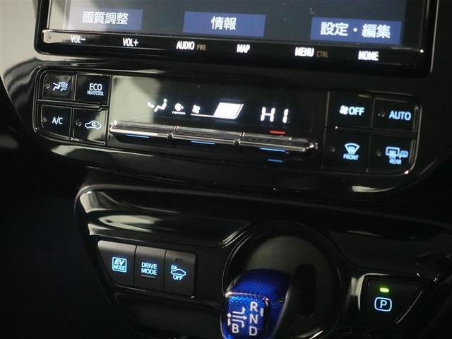 Aプレミアム 革シート フルセグ DVD再生 ミュージックプレイヤー接続可 バックカメラ 衝突被害軽減システム ETC ドラレコ LEDヘッドランプ ワンオーナー 記録簿(14枚目)