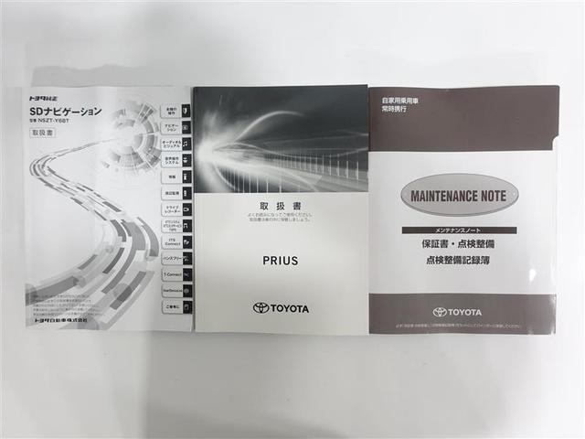 Aプレミアム 革シート フルセグ DVD再生 ミュージックプレイヤー接続可 バックカメラ 衝突被害軽減システム ETC ドラレコ LEDヘッドランプ ワンオーナー 記録簿(19枚目)