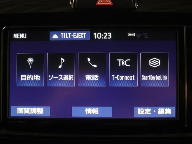 ハイブリッドG ダブルバイビー フルセグ DVD再生 ミュージックプレイヤー接続可 バックカメラ 衝突被害軽減システム ETC LEDヘッドランプ ワンオーナー 記録簿(12枚目)