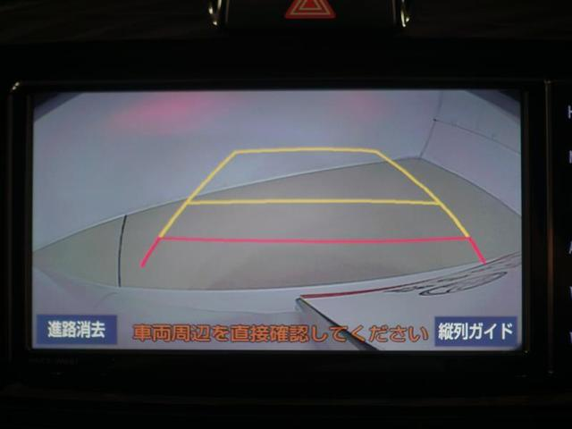ハイブリッドG ダブルバイビー フルセグ DVD再生 ミュージックプレイヤー接続可 バックカメラ 衝突被害軽減システム ETC LEDヘッドランプ ワンオーナー 記録簿(13枚目)