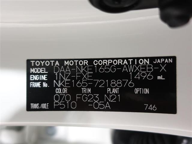 ハイブリッドG ダブルバイビー フルセグ DVD再生 ミュージックプレイヤー接続可 バックカメラ 衝突被害軽減システム ETC LEDヘッドランプ ワンオーナー 記録簿(20枚目)