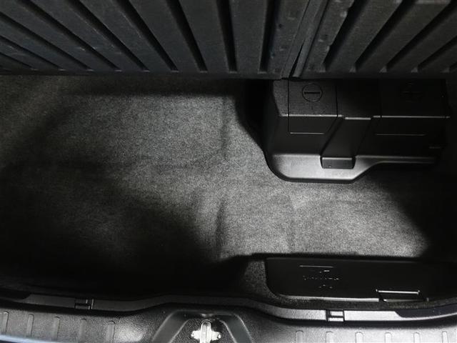 ハイブリッドX フルセグ メモリーナビ DVD再生 ミュージックプレイヤー接続可 バックカメラ ETC 両側電動スライド LEDヘッドランプ 乗車定員7人 3列シート ワンオーナー 記録簿(10枚目)