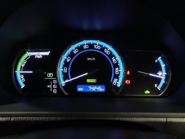 ハイブリッドX フルセグ メモリーナビ DVD再生 ミュージックプレイヤー接続可 バックカメラ ETC 両側電動スライド LEDヘッドランプ 乗車定員7人 3列シート ワンオーナー 記録簿(13枚目)