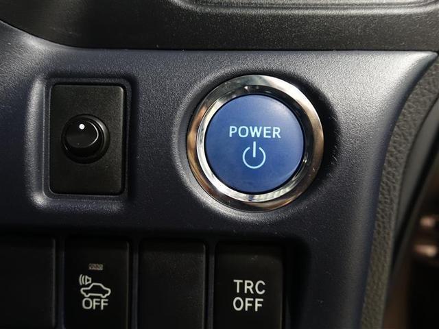 ハイブリッドX フルセグ メモリーナビ DVD再生 ミュージックプレイヤー接続可 バックカメラ ETC 両側電動スライド LEDヘッドランプ 乗車定員7人 3列シート ワンオーナー 記録簿(17枚目)