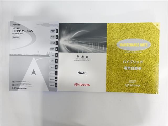 ハイブリッドX フルセグ メモリーナビ DVD再生 ミュージックプレイヤー接続可 バックカメラ ETC 両側電動スライド LEDヘッドランプ 乗車定員7人 3列シート ワンオーナー 記録簿(19枚目)