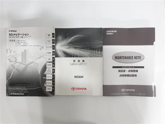 G フルセグ DVD再生 ミュージックプレイヤー接続可 バックカメラ 衝突被害軽減システム ETC 電動スライドドア LEDヘッドランプ ウオークスルー 乗車定員7人 3列シート ワンオーナー 記録簿(18枚目)