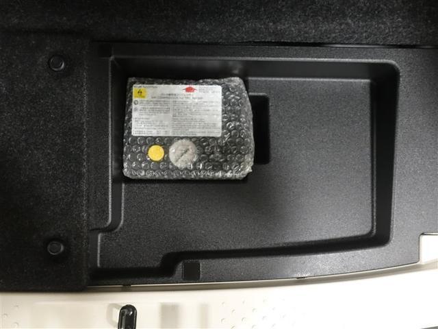 ハイブリッドX ミュージックプレイヤー接続可 ETC 電動スライドドア ウオークスルー 乗車定員7人 3列シート ワンオーナー 記録簿(10枚目)