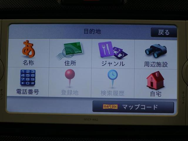 1.5G ワンセグ メモリーナビ ミュージックプレイヤー接続可 バックカメラ ETC ワンオーナー 記録簿(13枚目)