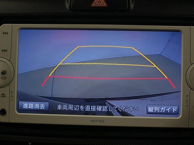 1.5G ワンセグ メモリーナビ ミュージックプレイヤー接続可 バックカメラ ETC ワンオーナー 記録簿(14枚目)