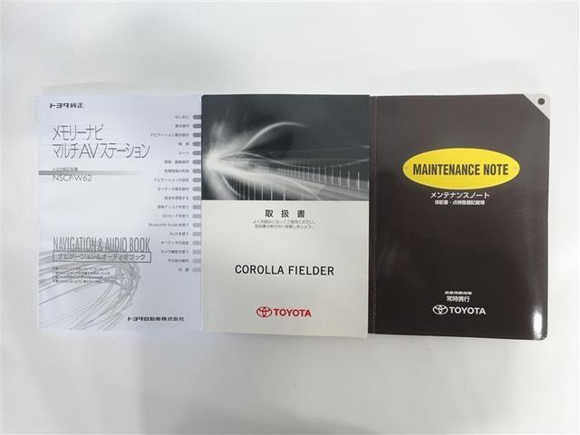1.5G ワンセグ メモリーナビ ミュージックプレイヤー接続可 バックカメラ ETC ワンオーナー 記録簿(19枚目)