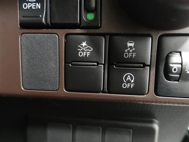 X S ミュージックプレイヤー接続可 衝突被害軽減システム ETC 電動スライドドア ワンオーナー 記録簿(15枚目)