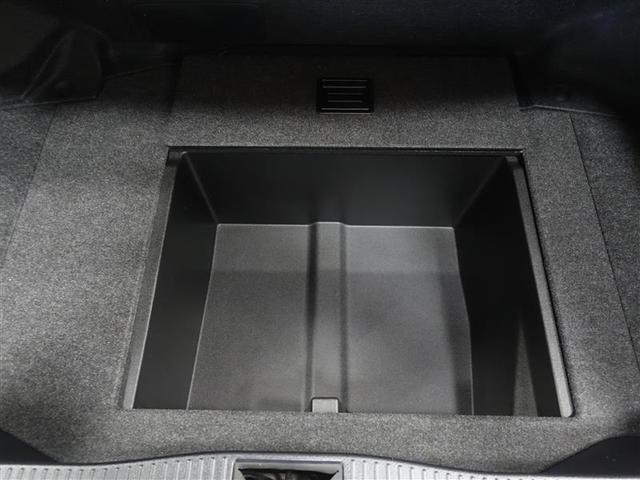 アスリートS J-フロンティア フルセグ メモリーナビ DVD再生 ミュージックプレイヤー接続可 バックカメラ 衝突被害軽減システム ETC LEDヘッドランプ ワンオーナー 記録簿(7枚目)