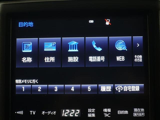 アスリートS J-フロンティア フルセグ メモリーナビ DVD再生 ミュージックプレイヤー接続可 バックカメラ 衝突被害軽減システム ETC LEDヘッドランプ ワンオーナー 記録簿(12枚目)