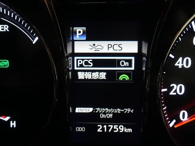 アスリートS J-フロンティア フルセグ メモリーナビ DVD再生 ミュージックプレイヤー接続可 バックカメラ 衝突被害軽減システム ETC LEDヘッドランプ ワンオーナー 記録簿(16枚目)