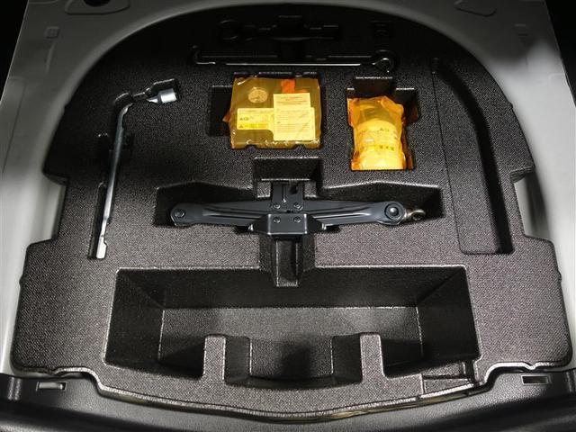 X フルセグ メモリーナビ DVD再生 ミュージックプレイヤー接続可 バックカメラ 衝突被害軽減システム ETC ドラレコ LEDヘッドランプ ワンオーナー 記録簿(7枚目)