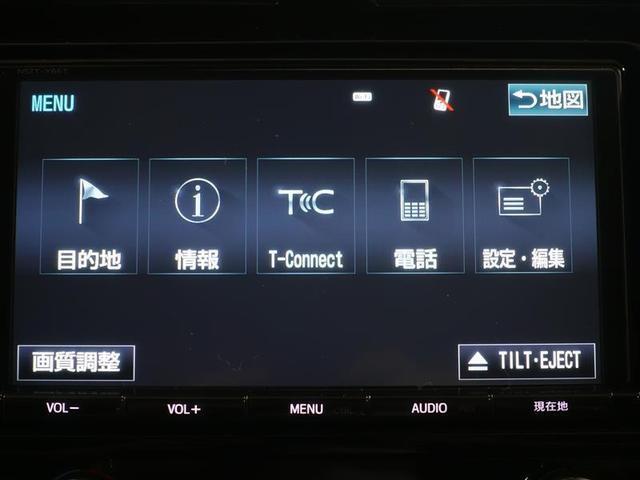 X フルセグ メモリーナビ DVD再生 ミュージックプレイヤー接続可 バックカメラ 衝突被害軽減システム ETC ドラレコ LEDヘッドランプ ワンオーナー 記録簿(12枚目)