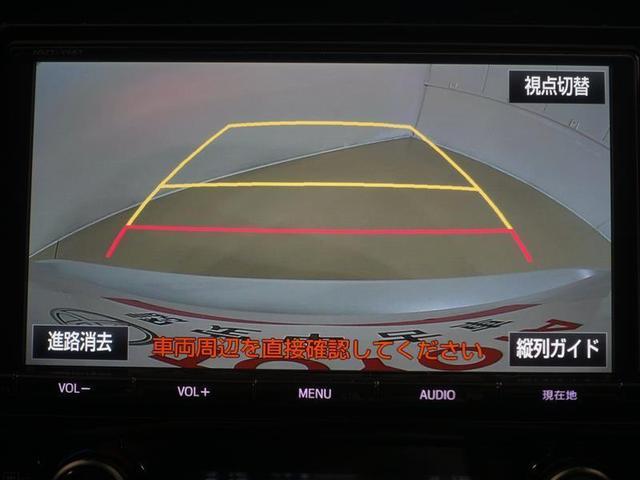 X フルセグ メモリーナビ DVD再生 ミュージックプレイヤー接続可 バックカメラ 衝突被害軽減システム ETC ドラレコ LEDヘッドランプ ワンオーナー 記録簿(13枚目)