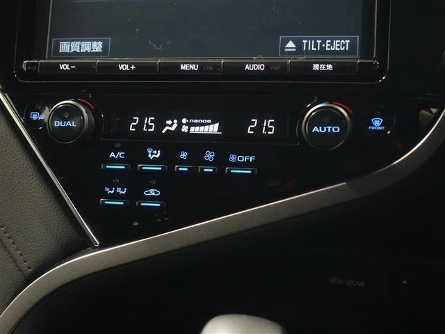 X フルセグ メモリーナビ DVD再生 ミュージックプレイヤー接続可 バックカメラ 衝突被害軽減システム ETC ドラレコ LEDヘッドランプ ワンオーナー 記録簿(14枚目)
