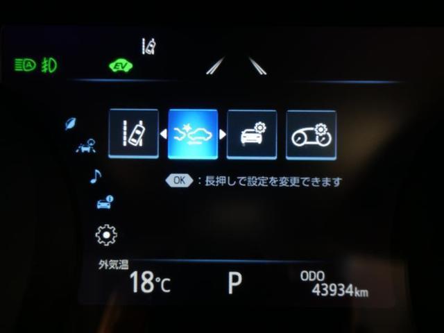 X フルセグ メモリーナビ DVD再生 ミュージックプレイヤー接続可 バックカメラ 衝突被害軽減システム ETC ドラレコ LEDヘッドランプ ワンオーナー 記録簿(15枚目)