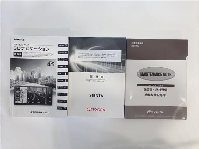 ハイブリッドG フルセグ メモリーナビ DVD再生 ミュージックプレイヤー接続可 バックカメラ 衝突被害軽減システム ETC ドラレコ 両側電動スライド ウオークスルー 乗車定員7人 3列シート ワンオーナー 記録簿(18枚目)