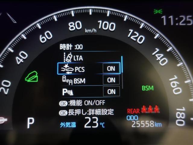 G Zパッケージ 4WD フルセグ メモリーナビ DVD再生 ミュージックプレイヤー接続可 バックカメラ 衝突被害軽減システム ETC ドラレコ LEDヘッドランプ ワンオーナー 記録簿(15枚目)