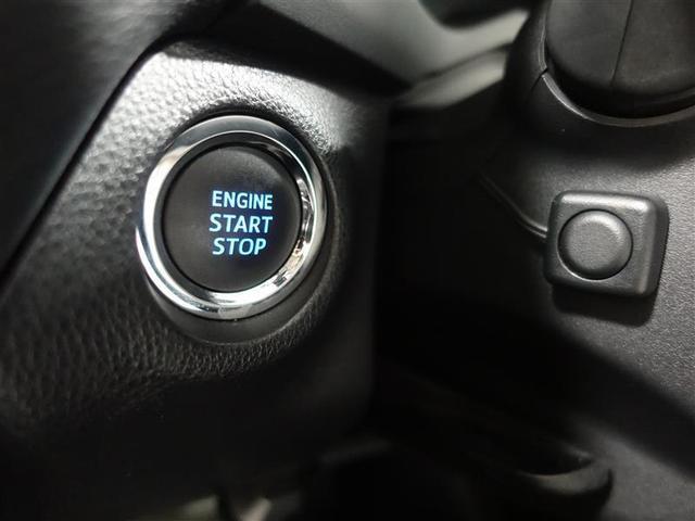 G Zパッケージ 4WD フルセグ メモリーナビ DVD再生 ミュージックプレイヤー接続可 バックカメラ 衝突被害軽減システム ETC ドラレコ LEDヘッドランプ ワンオーナー 記録簿(16枚目)