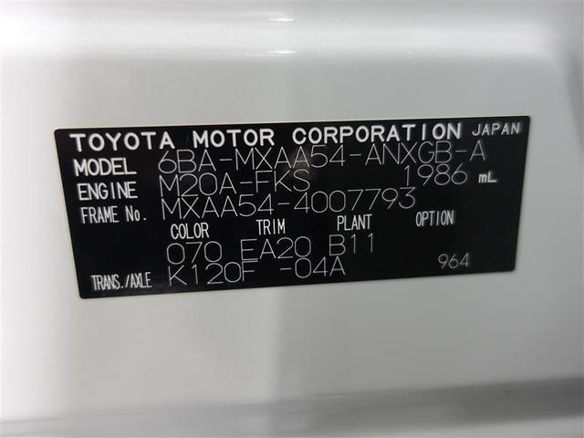 G Zパッケージ 4WD フルセグ メモリーナビ DVD再生 ミュージックプレイヤー接続可 バックカメラ 衝突被害軽減システム ETC ドラレコ LEDヘッドランプ ワンオーナー 記録簿(19枚目)